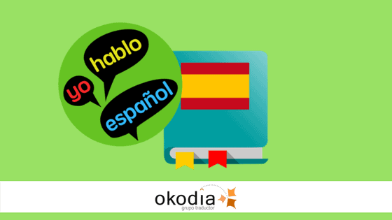 Translating into Spanish, mission … 'complicated'?